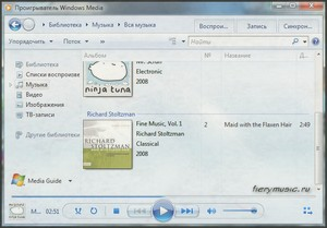 Torrent Free Download Stompsoft 7.3