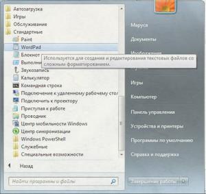 CRACK Windows Repair Pro (All In One) 8.9.5 Portable + Serial
