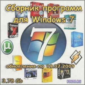 studioline photo classic plus 3.70.54.0