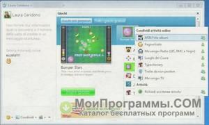 HiHiSoft.YouTubeGet.v5.9.7-LAXiTY .rar