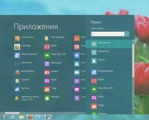 WisdomSoft.AutoScreenRecorder.Pro.v3.1.371.Incl.Keymaker-ZWT download