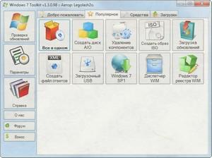 download camtasia studio 8 crackeado 64 bits