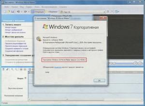 nik software snapseed 1.2.1 + keygen